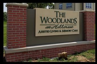 woodlands monument sign